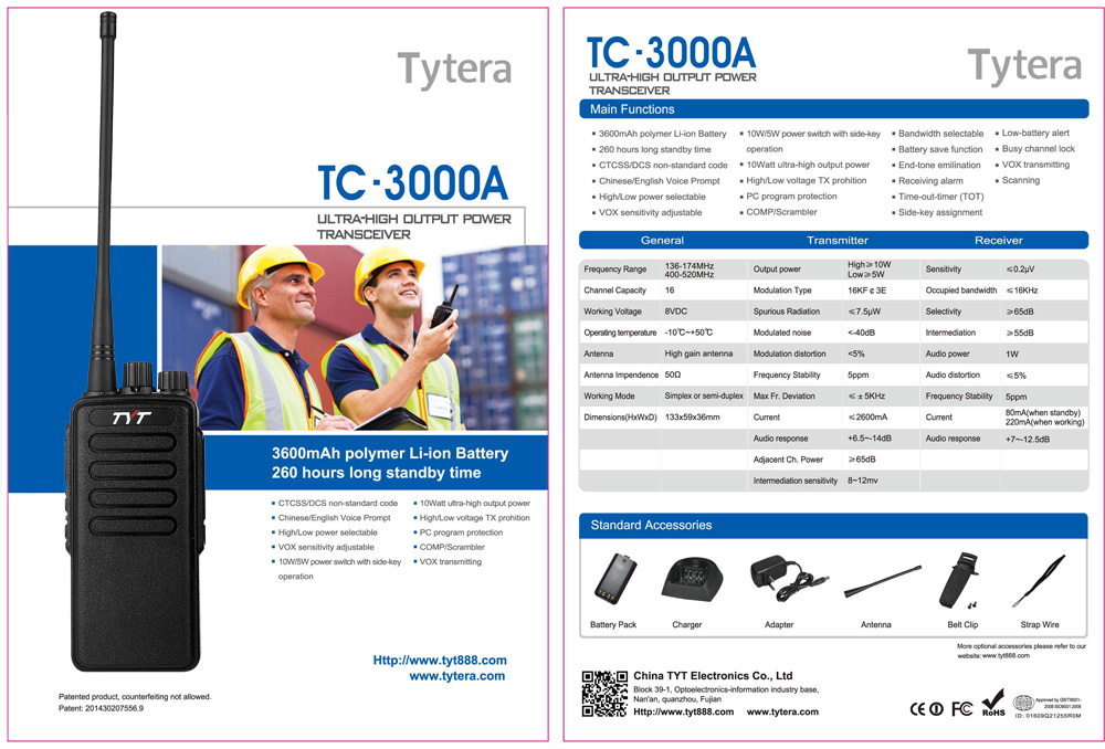 TYT TC - 3000A 10W Ultra-high Output Power Transceiver 2-way Mobile Radio Walkie Talkie
