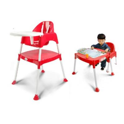 MULTIPURPOSE BABY HIGH CHAIR - RED